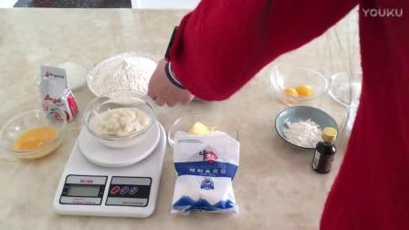 韩国烘焙视频教程 毛毛虫肉松面包和卡仕达酱制作 自制烘焙电烤箱教程