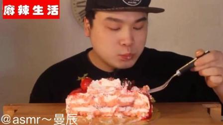 大胃王帽子哥吃水果味巧克力蛋糕, 听这咀嚼声吃的真陶醉