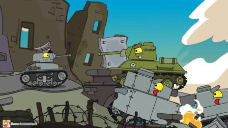 坦克世界搞笑动漫: 抗德神剧? 毛子打元首从不用炮弹, 只用钢板!