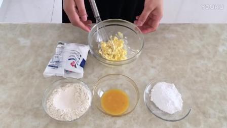 diy蛋糕烘焙视频教程 笑脸饼干的制作方法 烘焙肉松面包视频教程
