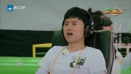 2分钟看挑战者联盟 第三季 20170729 范冰冰与韩庚贴身热舞