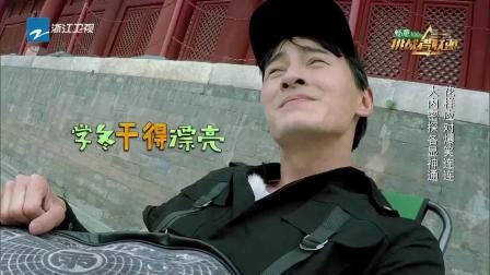 2分钟看挑战者联盟 第三季 20170715 郑元畅陈学冬联手夺宝
