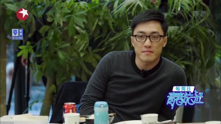 2分钟看青春旅社 第一季 20180107 节目收官众人难说再见