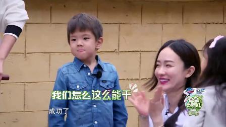 1分钟看爸爸去哪儿 第五季 20171102 妈妈团探班萌娃超惊喜