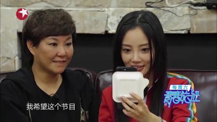 2分钟看青春旅社 第一季 20171119 甜馨吐槽爸爸喝酒囧事