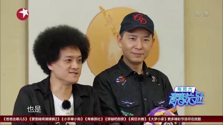 2分钟看青春旅社 第一季 20171126 李小璐王源晋升当店长