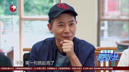 2分钟看青春旅社 第一季 20171210 王源变大厨做红烧鲫鱼