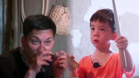 2分钟看爸爸去哪儿 第五季 20170914 陈小春发飙训哭Jasper
