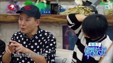 2分钟看青春旅社 第一季 20171203 陈赫畅聊做饭带娃趣事