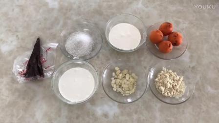 武汉烘焙培训教学视频教程 杏仁脆皮甜筒的制作方法 君之烘焙教程