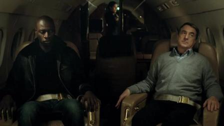 温情友谊: 富翁有钱有私人飞机, 却是残疾需要朋友照顾