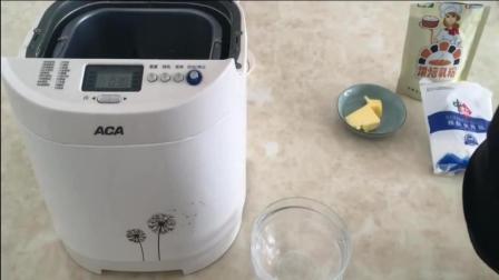 开心品味屋烘焙教程_烘焙视频用白巧克力做蜡烛蛋糕_王妃西点烘焙学院