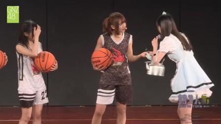 GNZ48公演 卢静 郑丹妮 冯嘉希 《梦想咖啡厅》