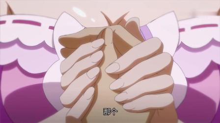爱神巧克力: 校花夏紫瞳说她有了你的宝宝, 是幸福还是晴天霹雳!