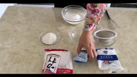 思迅烘焙之星9基础教程_烘焙管理视频教程全集_蛋白椰丝球的制作方法