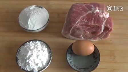 1碗淀粉, 1斤猪肉, 自制午餐肉, 比火腿肠都好吃, 做法超简单