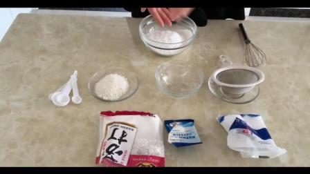 烘焙工艺实训教程_烘焙视频教程软件_怎样做生日蛋糕视频