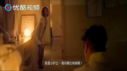 非礼勿视!春娇志明酒店上演制服诱惑,杨千嬅变性感小护士