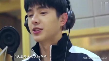刘昊然电视里和现场歌声合集, 这是一个拥有年薪百万的调音师