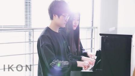 iKON-Love Scenario(钢琴四手联弹)文武贝改编