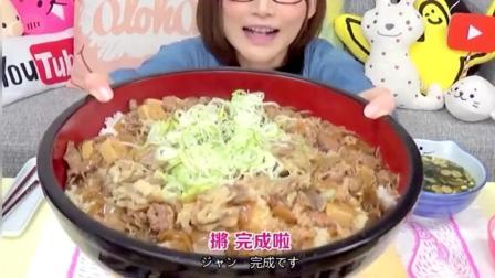日本大胃王木下: 4kg牛肉豪华十人份松茸盖浇饭! 妹子要不要这么可爱?