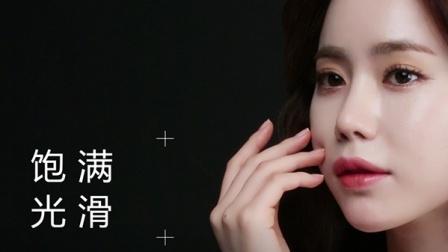 【bnt making】比美必胜法宝~ 魅可丽倪胶原粉底液