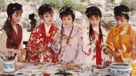 87版红楼梦的播出, 竟带动了一个小县城的旅游业!