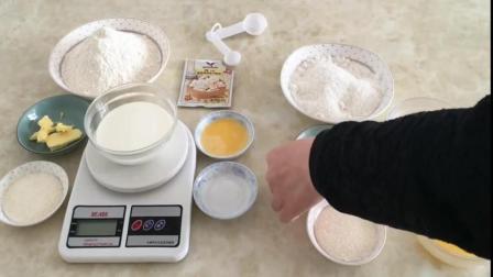 手绘烘焙教程_烘焙基础学视频教程_蛋白椰丝球的制作方法