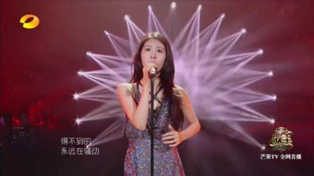 我是歌手: 张碧晨演唱《红玫瑰》惊艳全场!