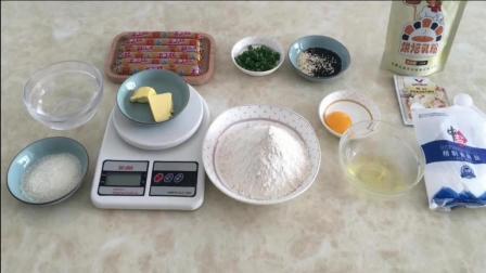 烘焙大师王森书本教程_烘焙做饼干视频教程_椰香麦芬蛋糕的制作方法