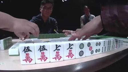 这是世界麻将大赛总决赛最精彩的一局!