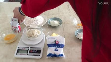 烘焙妆视频教程 毛毛虫肉松面包和卡仕达酱制作 咖啡豆陶瓷手网烘焙教程
