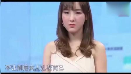 漂亮女孩哭的心都有, 涂磊还在不停的戳要害, 爱情保卫战