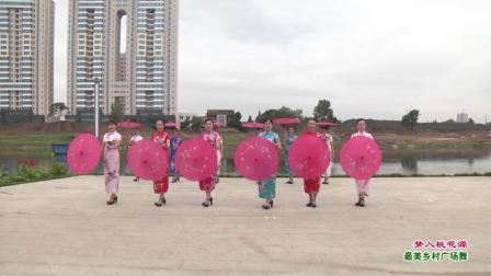 美炸了!没想到旗袍和广场舞还能这么结合