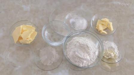 烘焙视频免费教程视频教程 原味蛋挞的制作方法 最简单的烘焙蛋糕做法视频教程