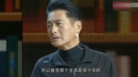 周润发: 我是一个农民, 但不是赵本山那样的