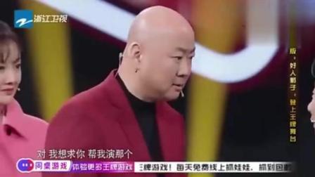 2018最新, 郭冬临, 牛莉小品, 《好人郭子》爆笑