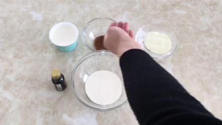 烘焙生日蛋糕制作视频教程全集 小熊掌雪糕的制作方法 烘焙基础入门教程