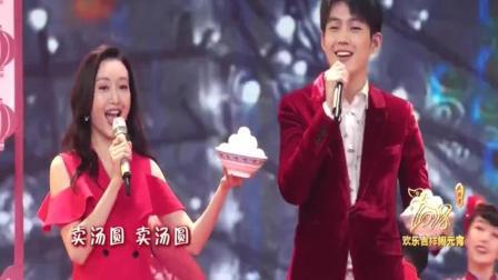 王鸥霍思燕惊艳跨界合唱歌曲《卖汤圆》, 精彩绝伦!