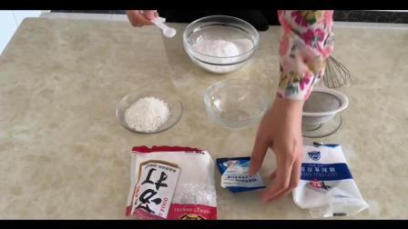 蛋糕烘焙教程_君之烘焙食谱视频教程全集_从零开始学烘焙
