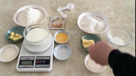 巧厨烘焙教程_君之烘焙视频教程全集_做素食主义烘焙_2蓝莓慕斯蛋糕