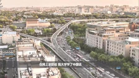 日本人想来中国旅游30天, 问20万日元够不够? 中国网友回复!