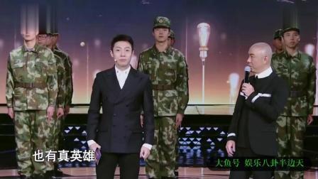 张卫健唱《真英雄》致敬和平年代的守护者!