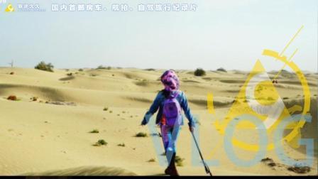 旅途久久短视频11-中国最大沙漠 塔克拉玛干