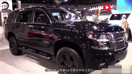 YYP颜宇鹏评丰田第十二代皇冠二手车, 谁说老车不够新车有面?