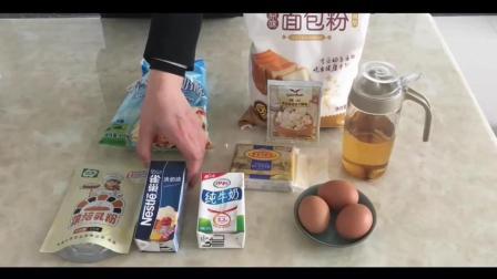 烘焙教程网_自学烘焙视频教程全集_奥利奥摩卡雪糕的制作方法