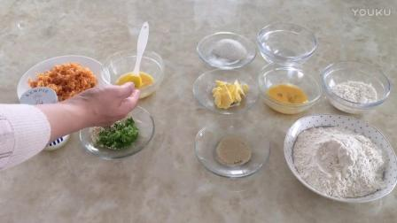 蛋糕烘焙教学视频 葱香肉松面包卷制作视频教程 咖啡烘焙教程视频