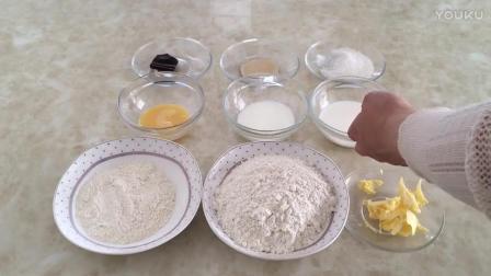 烘焙教程视频 酸奶维尼熊挤挤包制作视频教程 烘焙工艺理论与实训教程