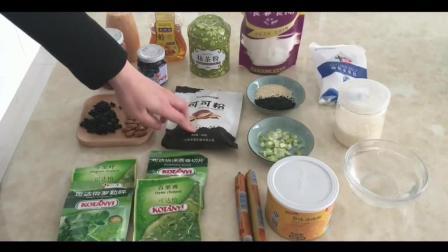 用糖霜小花装饰饼干教程(烘焙_手工烘焙视频教程_做素食主义烘焙_2蓝莓慕斯蛋糕