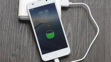 手机耗电快? 2分钟教你学会手机充电正确方法, 不用充电宝了